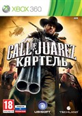 Call of Juarez: Картель (Xbox 360)
