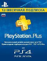 PlayStation Plus 12-месячная подписка: Карта оплаты