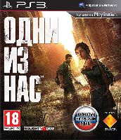 Одни из нас: Game of the Year Edition (PS3)