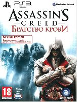 Assassin's Creed: Братство крови. (Essentials)(PS3)