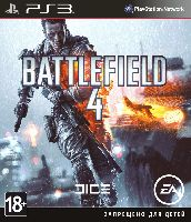 Battlefield 4 (Essentials)(PS3)