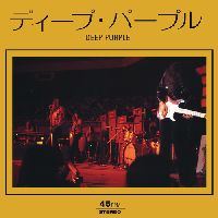 Deep Purple - Made In Japan (Record Day Single)