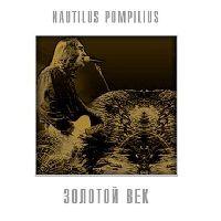 Наутилус Помпилиус - Золотой Век. Лучшие Песни 1986-1989