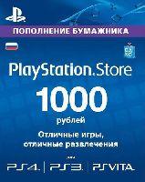 Playstation Store пополнение бумажника: Карта оплаты 1000 руб.