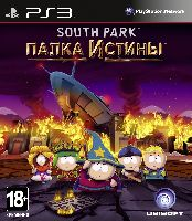 South Park: The Stick of Truth (Essentials) (PS3)