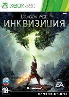 Dragon Age: Инквизиция (Xbox360)