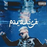 Hamza - Paradise (CD)